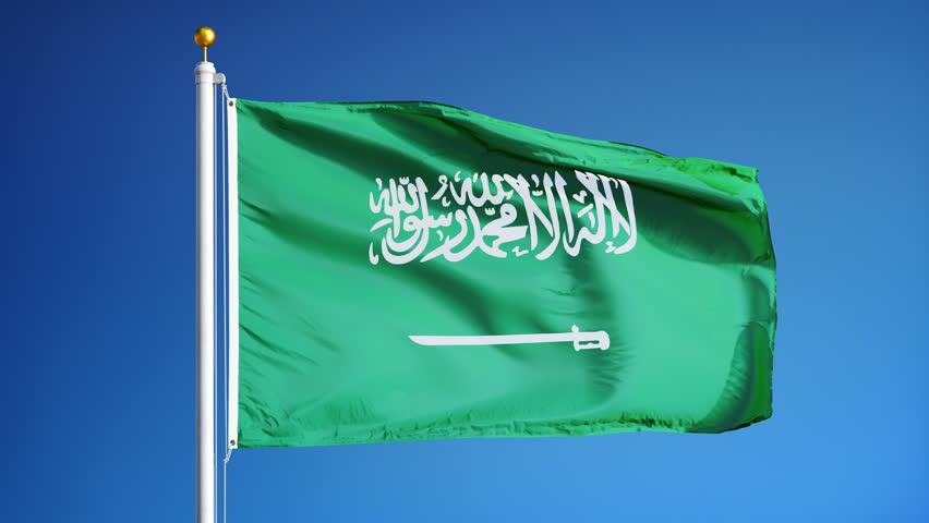 KSA: Saudi set to enter Guinness Book for largest flag
