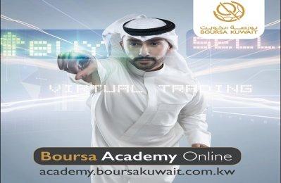 Boursa Kuwait launches new educational portal