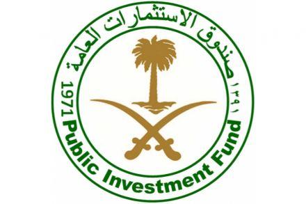 Saudi sovereign fund secures $11bn international loan