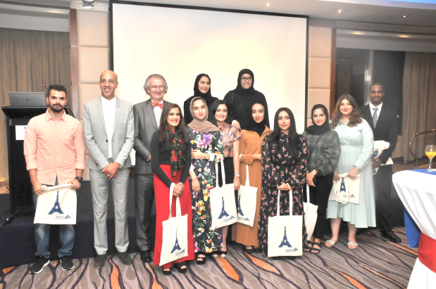 Sixteen university students who attended a month-long summer course in France were honoured in a ceremony hosted by French Ambassador Cecile Longe at the Diplomat Radisson Blu Hotel, Residence, and Spa last night. The students from Bahrain University and the Royal University for Women attended the course at Cavilam Language Centre in Vichy, France Langue Paris and Alliance Francaise Strasbourg. They also visited the Chaines des Puys, an area of 45km in central France with a range of 80 dormant volcanoes just granted World Heritage Status by the Unesco at the 42nd World Heritage Committee session held in Bahrain in July. Above, some of the honoured students with officials and, inset, the French Ambassador addressing audience at the event.