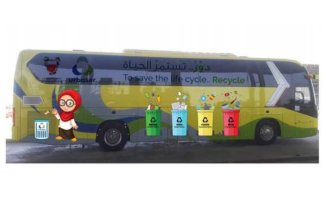 'Classroom on wheels' to spread green awareness