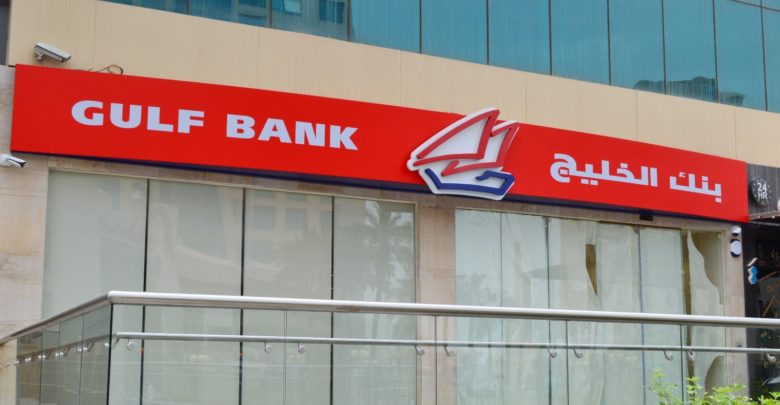 Armed thieves target Gulf Bank branch in attempted robbery