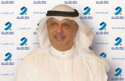Burgan Bank begins $206m capital rights issue
