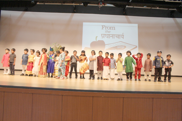 A stage performance by junior students