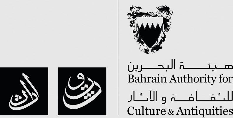 NEWS WRAP: Bahrain a model of coexistence