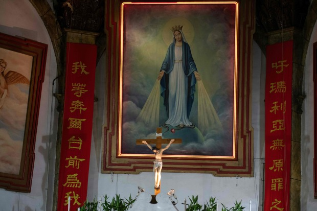 Vatican announces historic deal with China on bishops