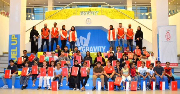 <p><em>The children during their day out</em></p> <p>Fifty orphans experienced human flight at Gravity Indoor Skydiving as part of an event organised by Al Salam Bank Bahrain.</p> <p>The children, from Al Sanabil Orphan Care Society, had a fun-filled day with Al Salam Bank's 'Happy Team' while experiencing human body flight.</p> <p>The programme was in line with the bank's corporate social responsibility and was held in co-operation with Gravity Indoor Skydiving, Bahrain's only indoor sky diving experience.</p>