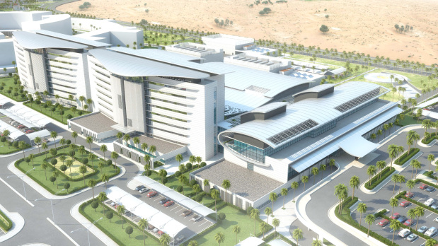 Construction bids invited for King Abdullah Medical City