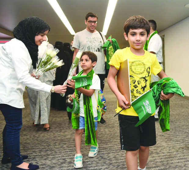 <p>Bahrain Airport Company (BAC), the operator and managing body of Bahrain International Airport (BIA), welcomed Saudi visitors arriving in the kingdom through BIA with souvenirs to mark Saudi Arabia's 88th National Day.</p> <div>BAC congratulated Custodian of the Two Holy Mosques King Salman bin Abdulaziz Al Saud, Crown Prince, Deputy Premier and Defence Minister Prince Mohammed bin Salman bin Abdulaziz Al Saud and the Saudi people on the occasion.</div>