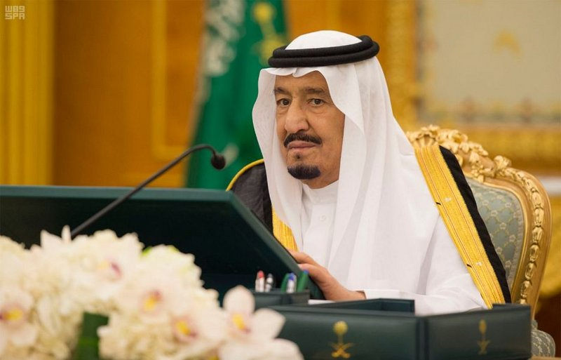 National Day holiday extended for Saudis