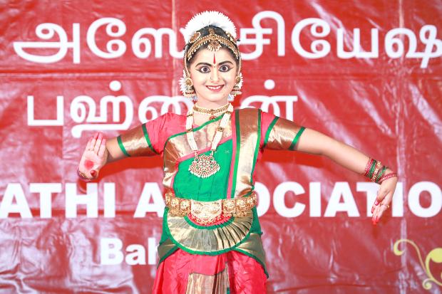 <p><em>Ms Ravichandran performs during the event.</em></p>