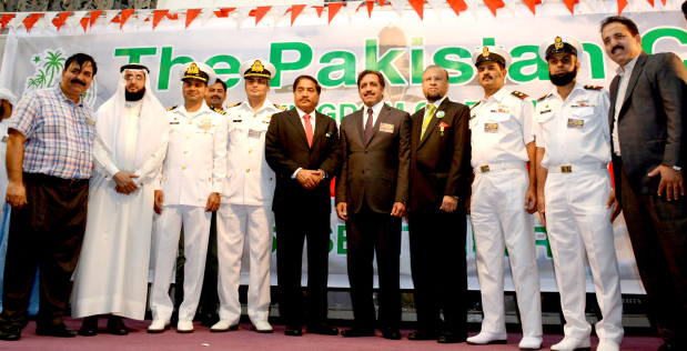 <p>Mr Mahmood, fifth from right, with Pakistan Navy officers and club officials.</p>