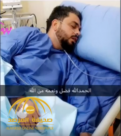 Picture posted of Bahraini music producer battling cancer
