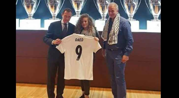Real Madrid honours Palestinian icon