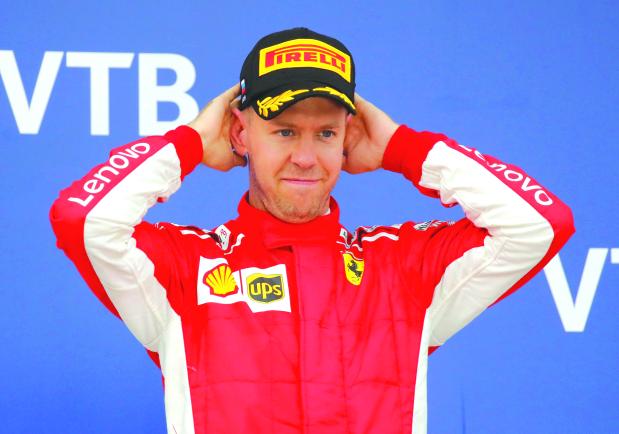 Vettel still believes in title bid
