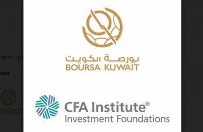Boursa Kuwait, CFA to launch stock market school
