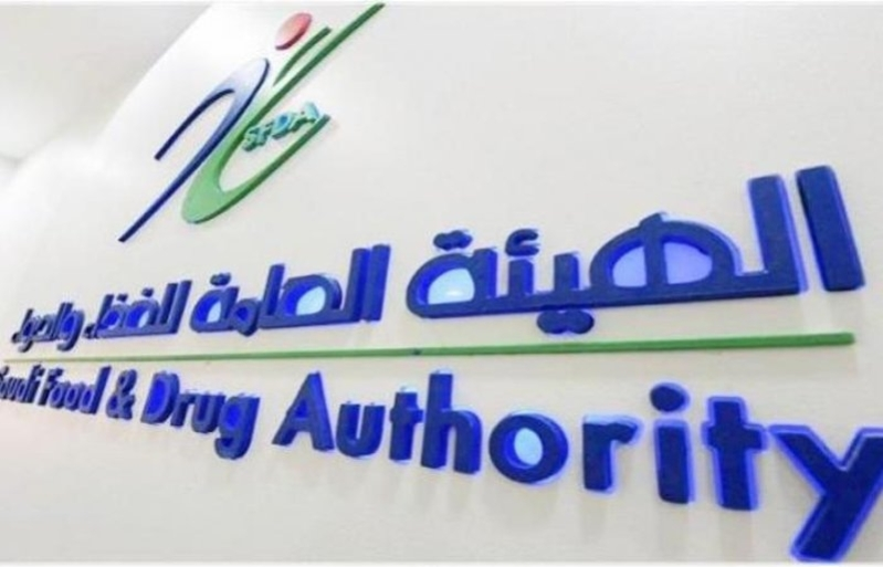 Saudi health authorities withdraw a number of generic medicine