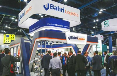 Bahri Logistics showcases latest solutions at US expo