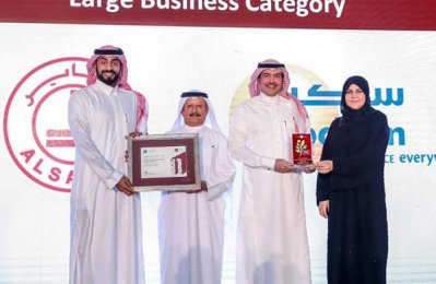 Sipchem wins CSR award