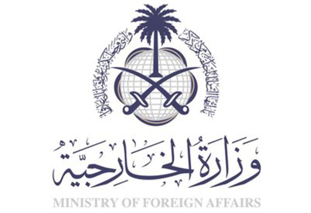 Saudi denies plans to expel Turkish Ambassador