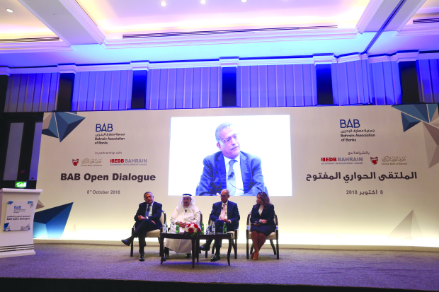 'Bahrain can become global centre for sustainable finance'