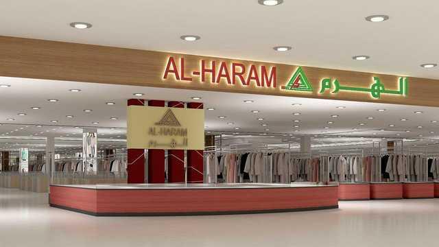 Al Haram set to open first Bahrain store in Janabiya