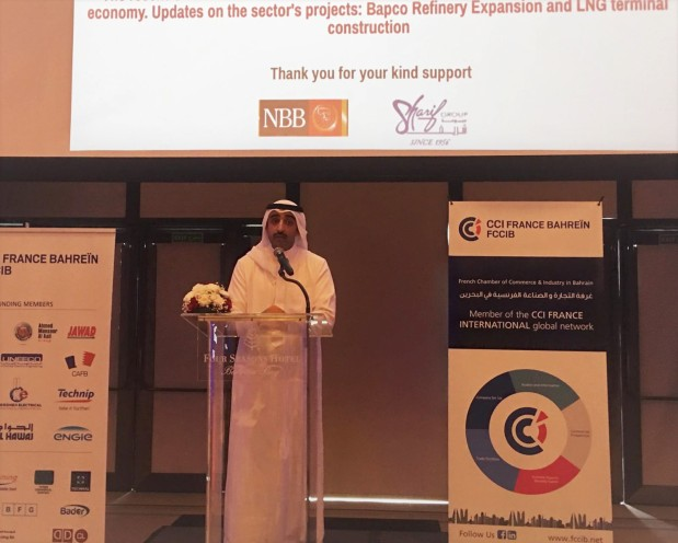 Photo Gallery: Impact of oil and gas discoveries on Bahrain's economy