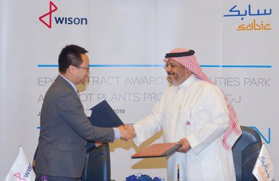 Wison Engineering wins $150m Sabic project deal