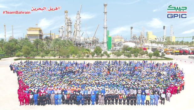 Bahrain News: PICTURES: We support Team Bahrain