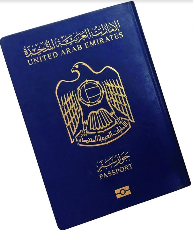 Emirati passport ranked 7th in the world