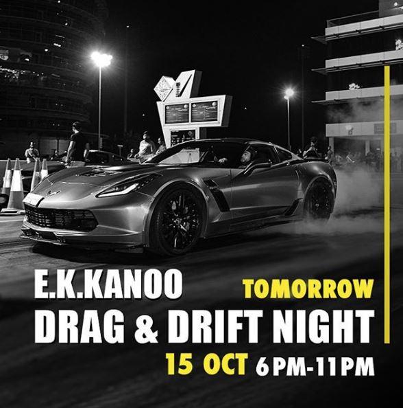Drag and Drift Night set