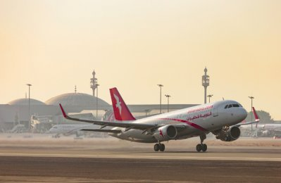 Air Arabia launches flights to new Iraqi destination