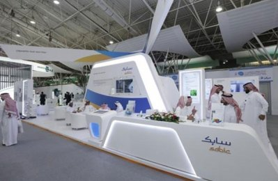 Sabic unveils agri-nutrient solutions at Riyadh show
