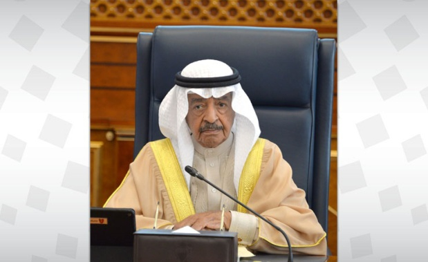 Bahraini delegation to participate in global investment forum in Riyadh