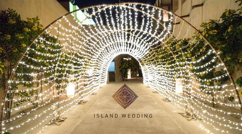 Kingdom set to host four mega weddings
