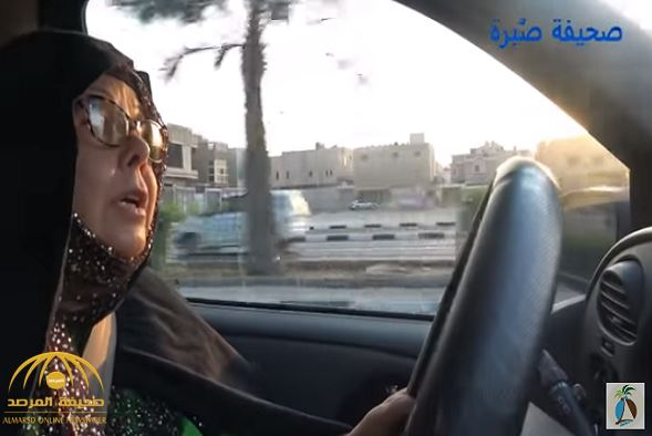 70-year-old Saudi woman obtains driving licence