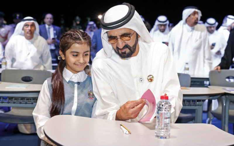 Online platform targeting 50 million Arab learners launched
