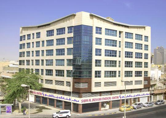 Top urologist visits Shifa Al Jazeera Medical Centre