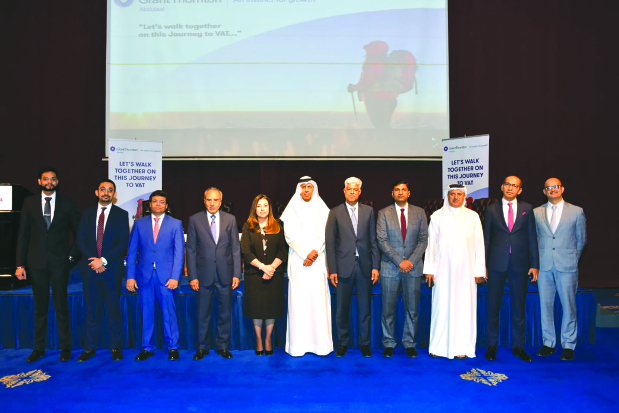 Taxation issues discussed at major forum