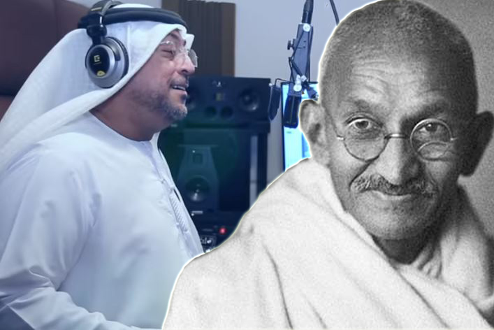 WATCH: Emirati singer performs beautiful rendition of Mahatma Gandhi's favourite bhajan!