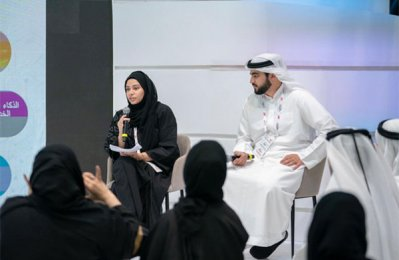 UAE ministry holds session on AI initiatives