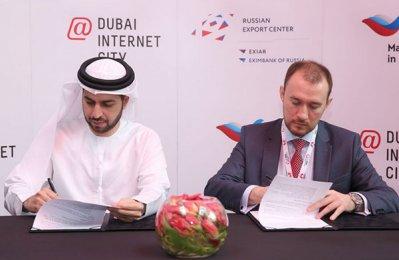 World's first Russian digital centre to open in Dubai