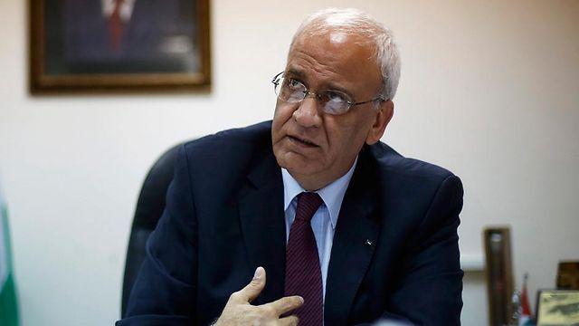 Palestinians condemn consulate downgrade