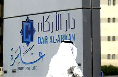 Dar Al Arkan seeks accreditation for Saudi projects