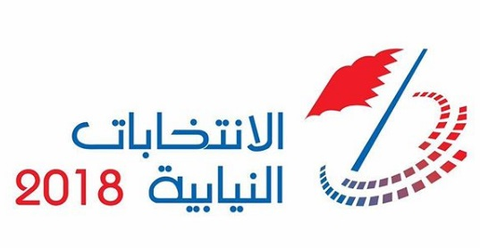 417 candidates file papers for parliament and municipal council elections