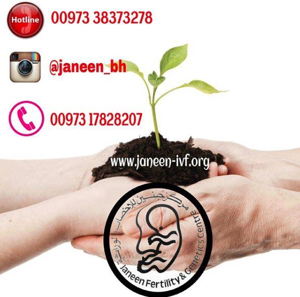 Janeen fertility centre wins global praise