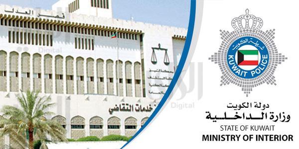 Kuwait steps up efforts to extradite convicted fugitives
