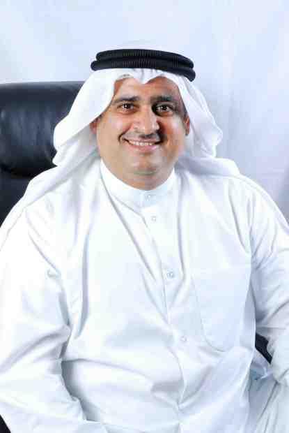 gig Bahrain launches mobile insurance app