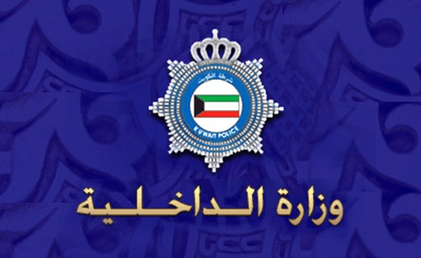 Kuwaiti woman suspected of stealing car arrested