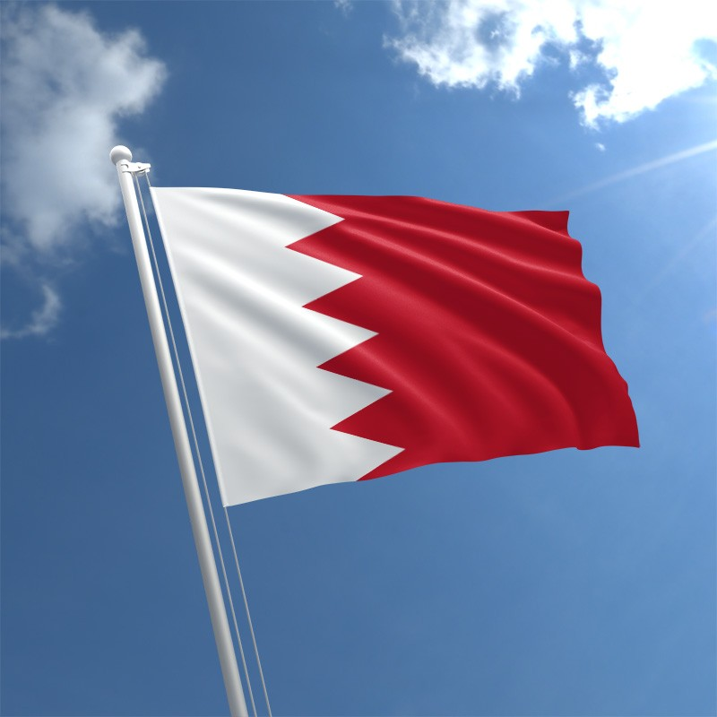 Bahrain names nine individuals linked to Taliban and four others for sponsoring Iranian terrorist activities